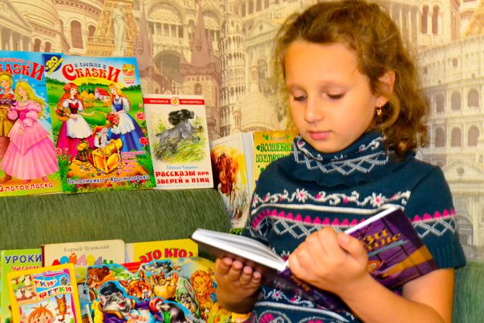 Научить ребенка читать к школе