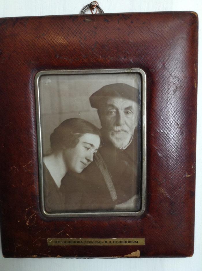 В.Д.Поленов с дочерью Натальей