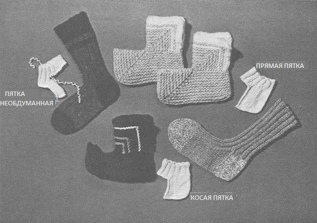 Носки для начинающих