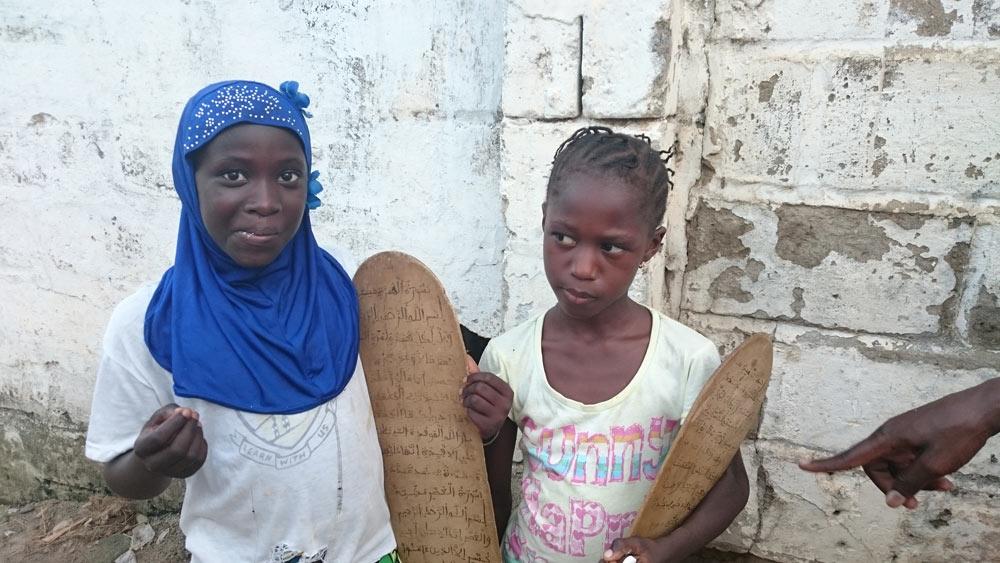 Гамбия 2016