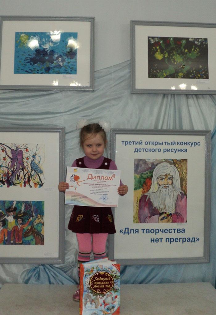Дипломы 4-летней дочки