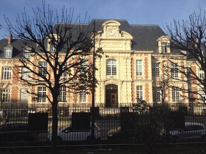 Институт Пастера
