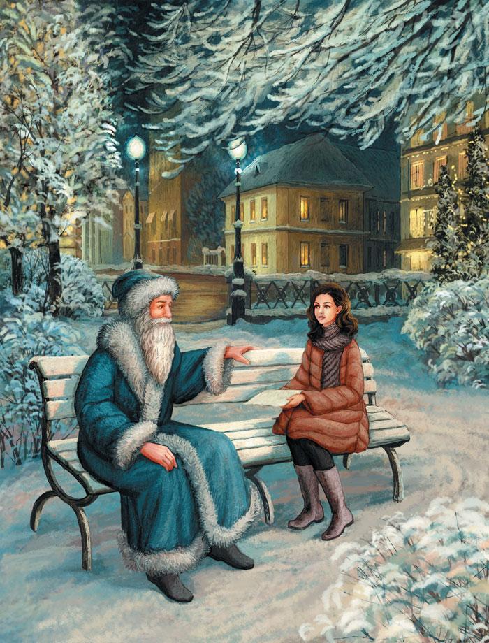 Собеседование с Дедом Морозом