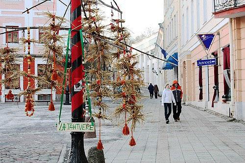 Псков - Тарту