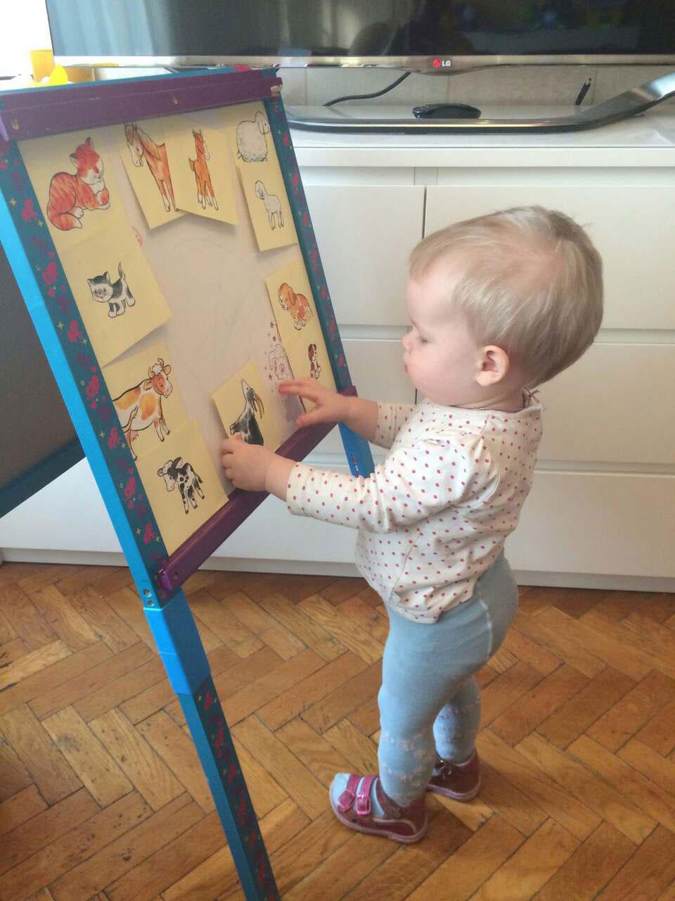 Как научить играть самостоятельно.