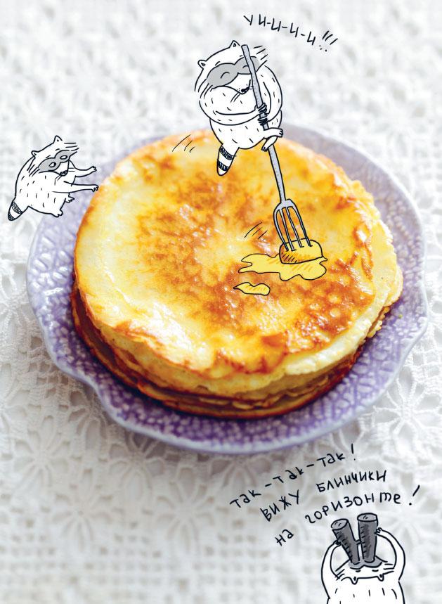 Базовое тесто для блинов на молок