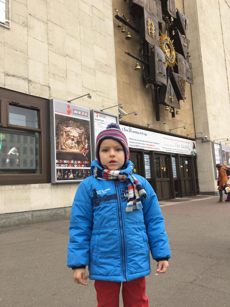 Детские спектакли Театра кукол Образцова