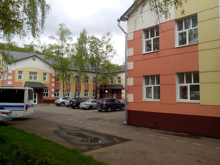 Государственная ветеринарная клиника ВАО г. Москва