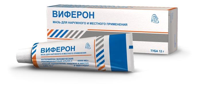 Мазь виферон от герпеса на губах Ecocandy.ru