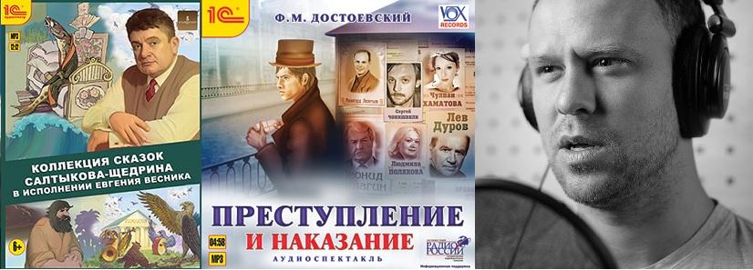 Николай Владимирович Литвинов - Аудиосказки для детей