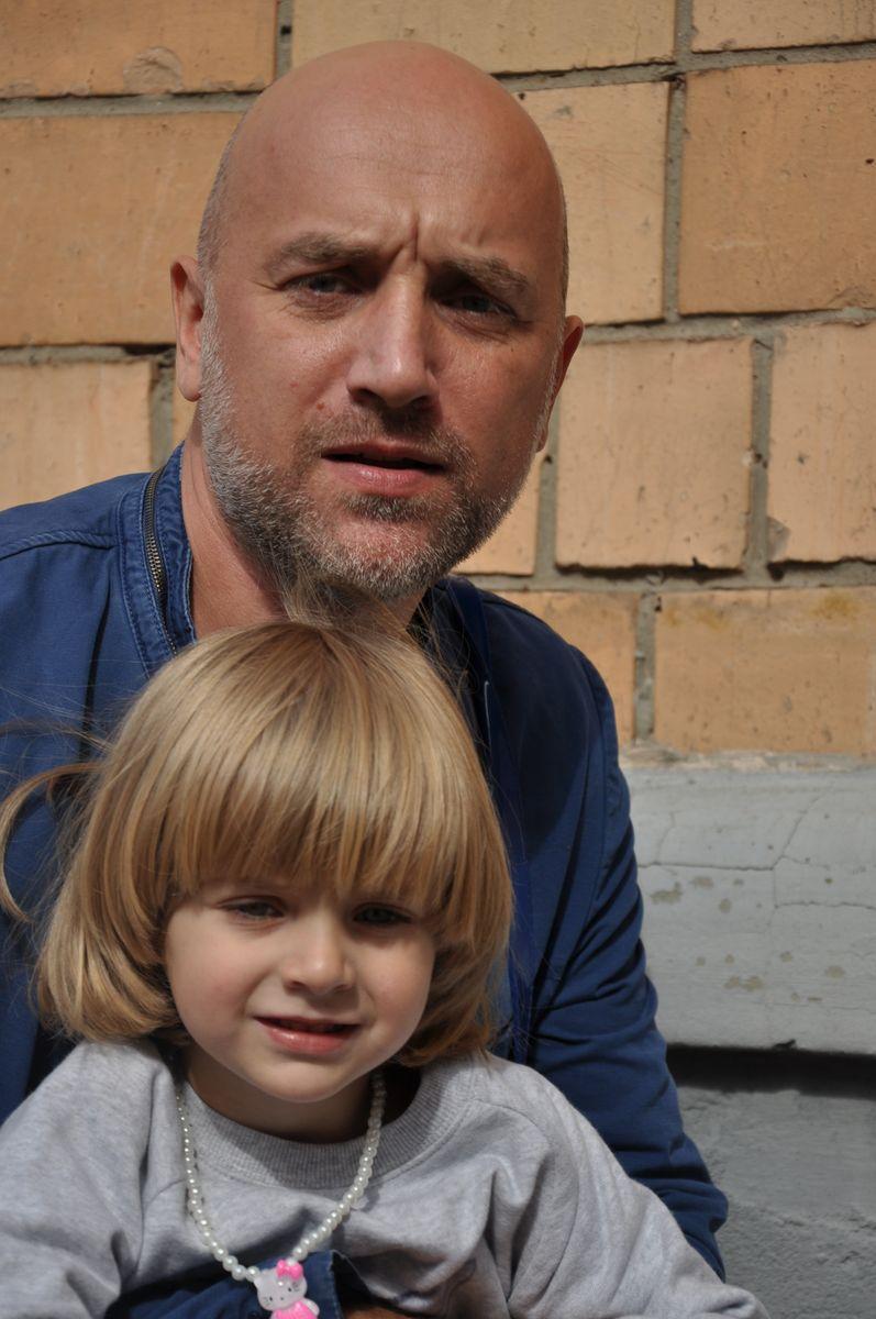 Отец и Лилька