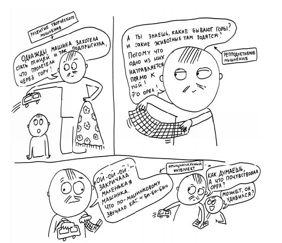 Зачем родителям играть сдетьми