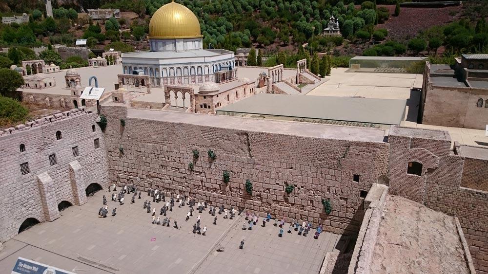 Израиль вминиатюре