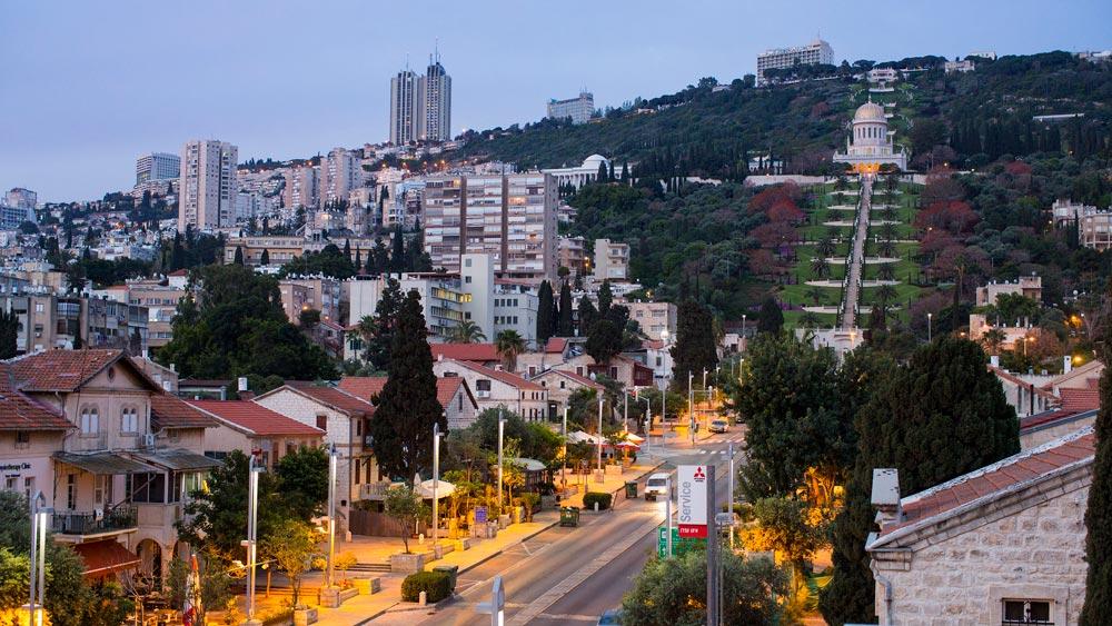 Хайфа— город нагоре