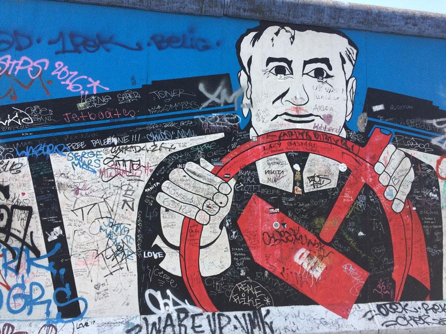 Истсайдская галерея (East Side Gallery) – настоящая Берлинская стена