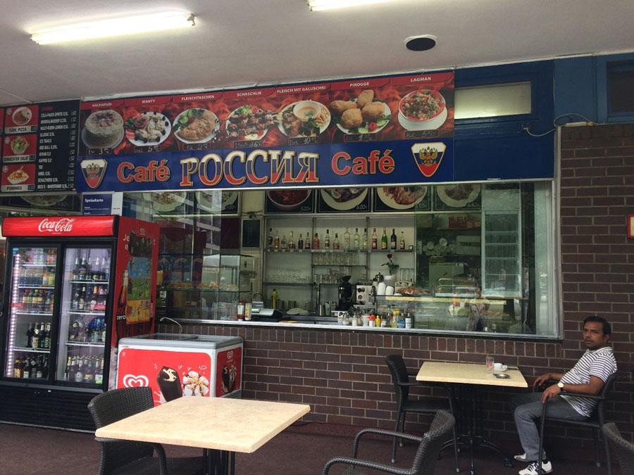 Русский магазин и кафе у станции метро в Шарлоттенбурге: хачапури, шашлык и pirogge