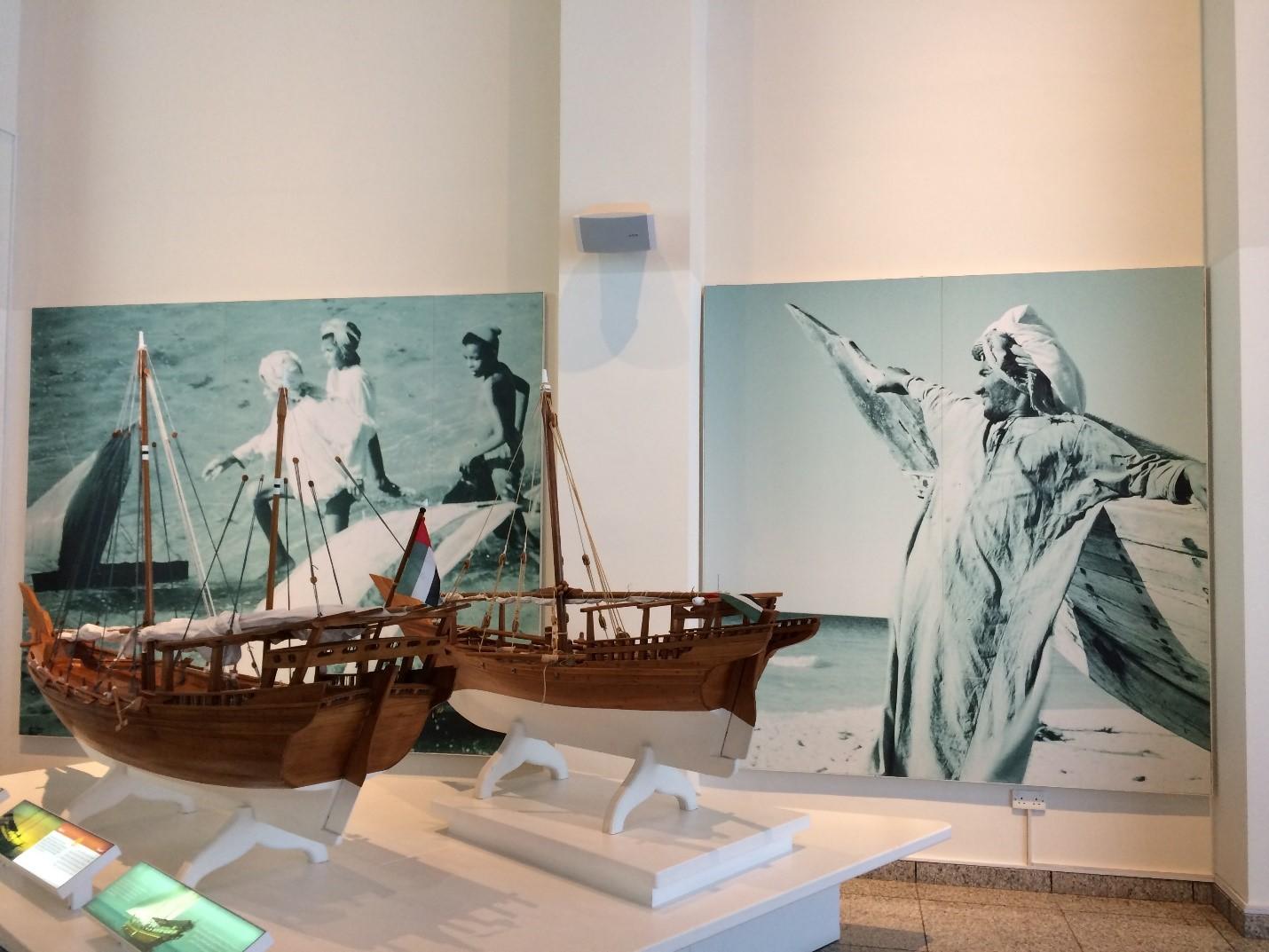 Музей морской истории