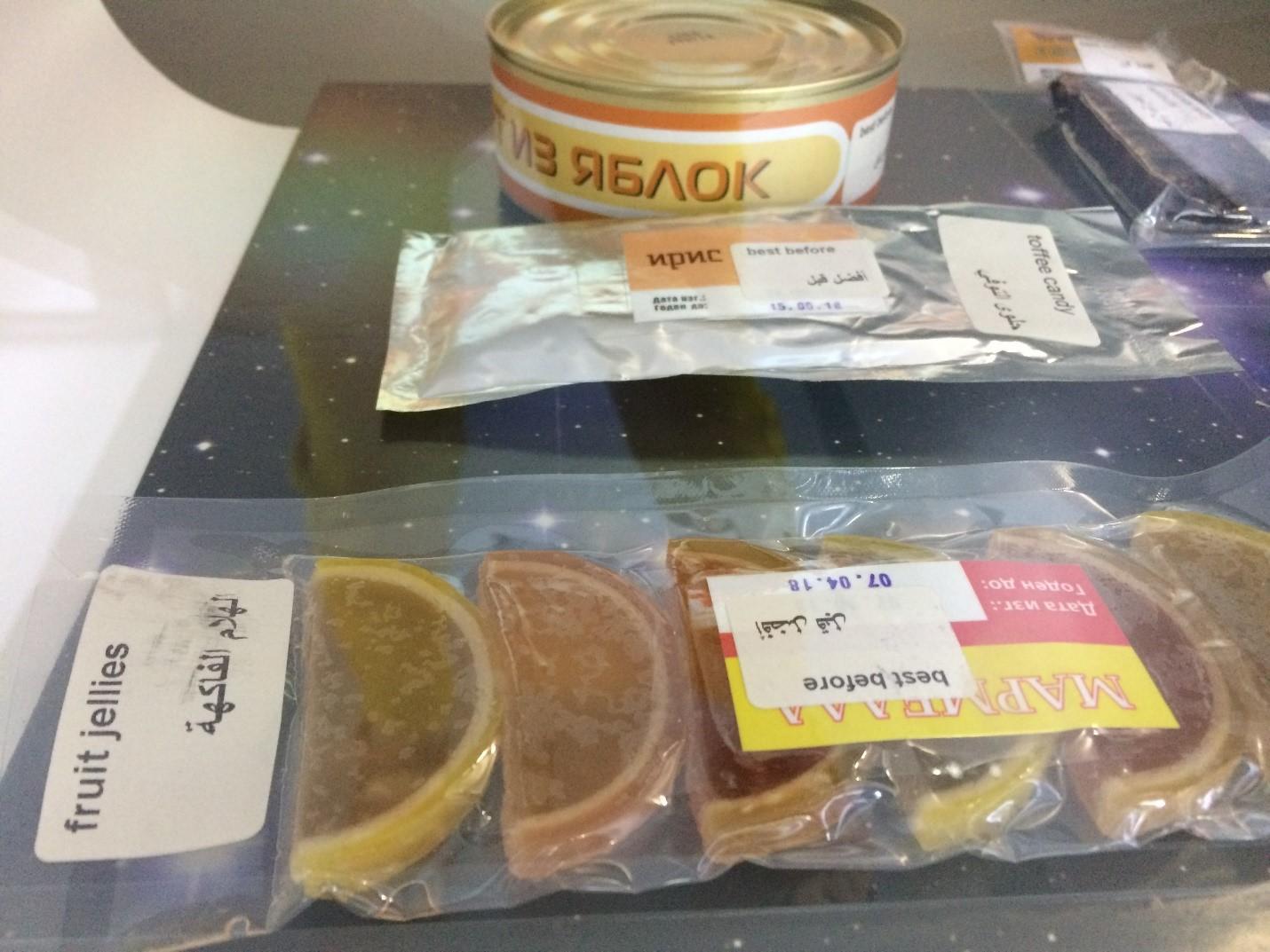 Космическая еда— российского производства