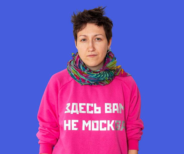 Ксения Буржская