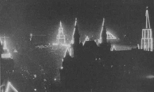 Сентябрь 1947. Иллюминация наДень города Москвы