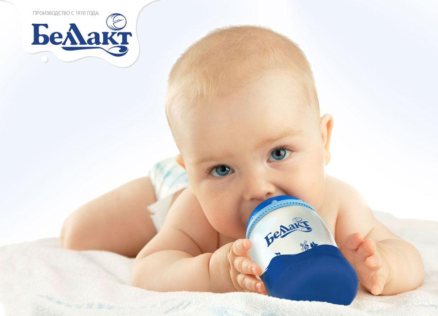 Детское питание, молочная смесь Беллакт