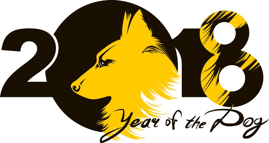 Гороскоп на год Собаки