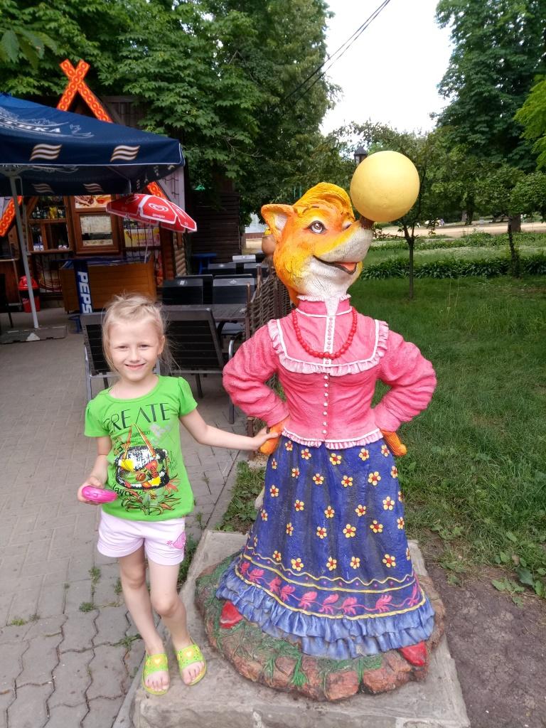 Путешествие по Ростовской области