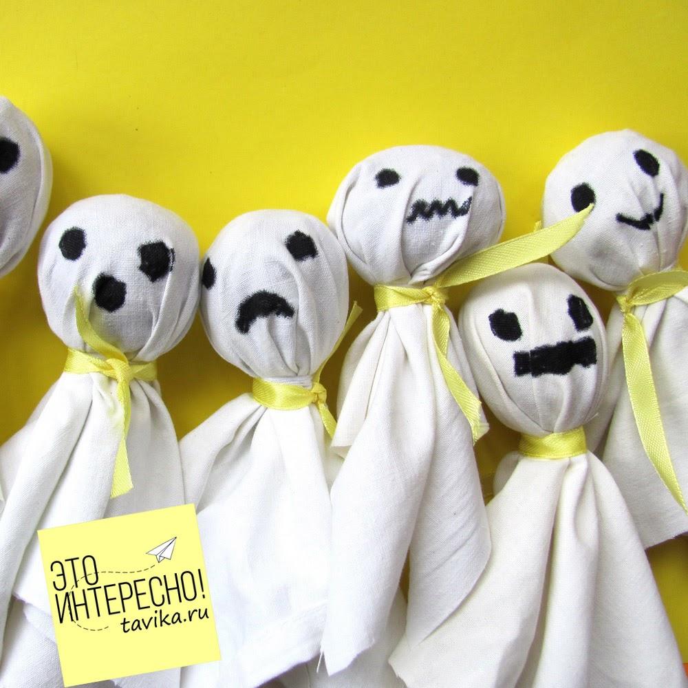 Привидения наХэллоуи