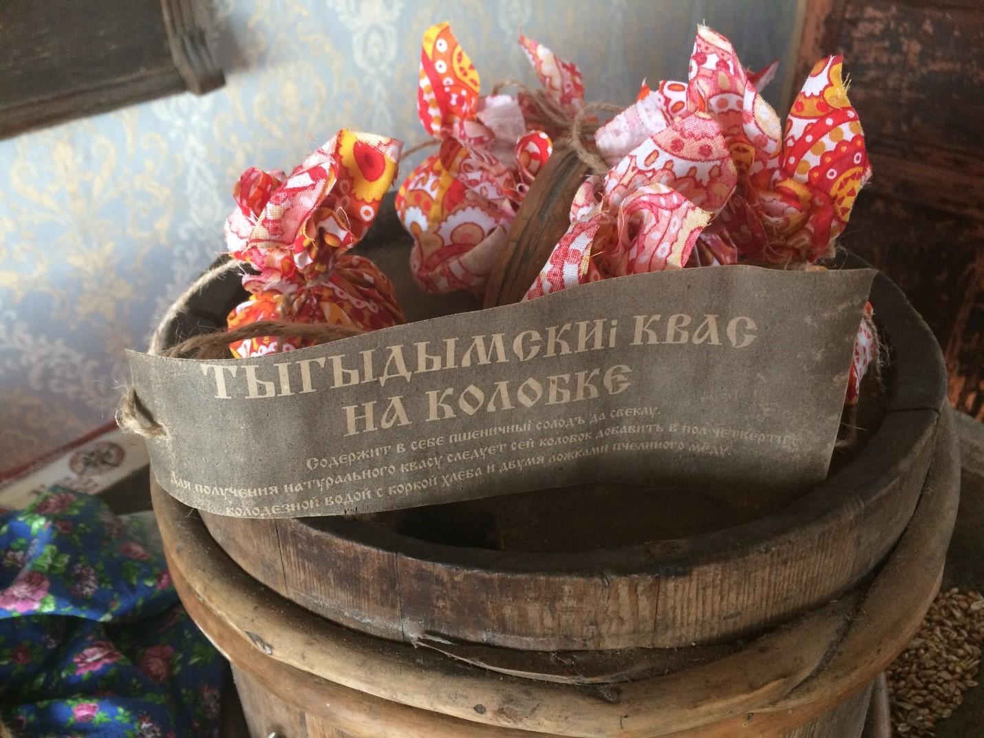 Деревня Тыгыдым— этнографические экскурсии, мастер-классы ипряничный трактир