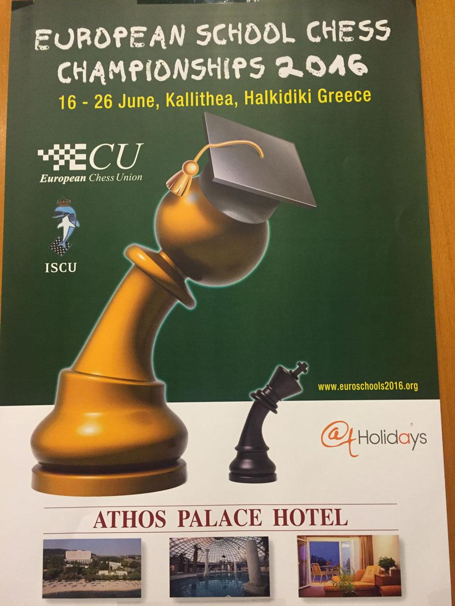 Афиша школьного чемпионата Европы, Греция