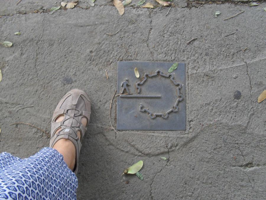 Метка пешеходного маршрута постарому городу Никосии