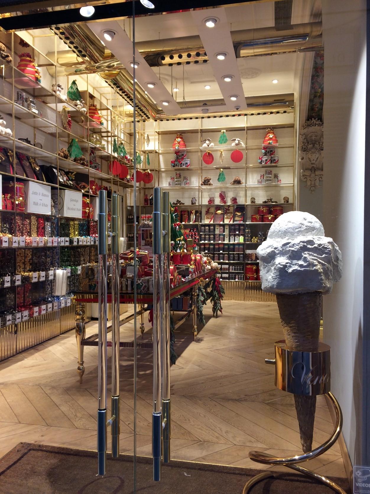 Пантеон изнаменитое мороженое
