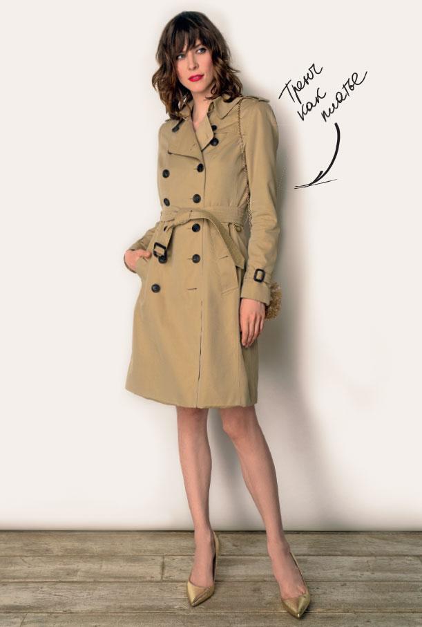 С чем носить пальто и куртку-косуху  женский гардероб на весну 2018 ... e0a5d052ebb