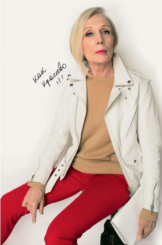 Женская куртка-косуха: как непревратиться вподругу байкера