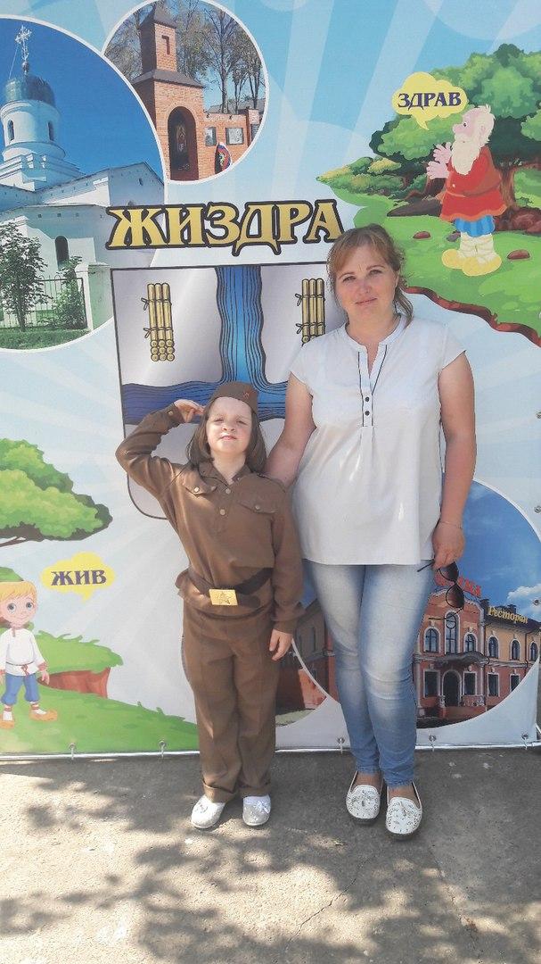 Жиздра Калужской области