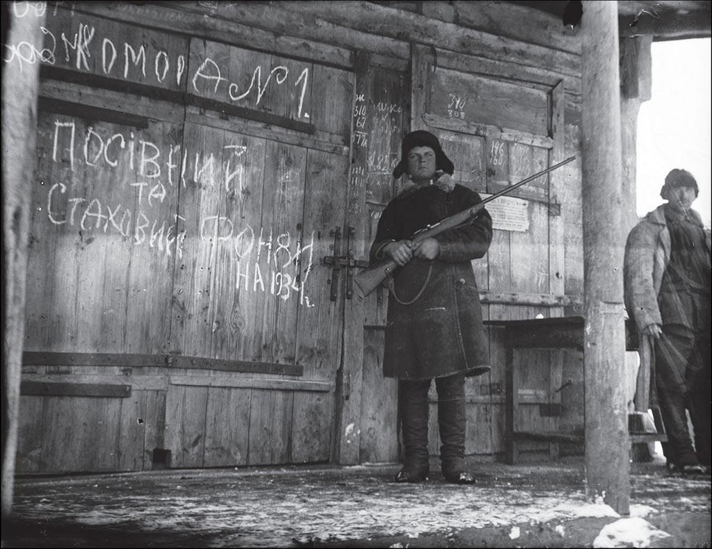 Охраняет зерно. Украина, 1930-е годы