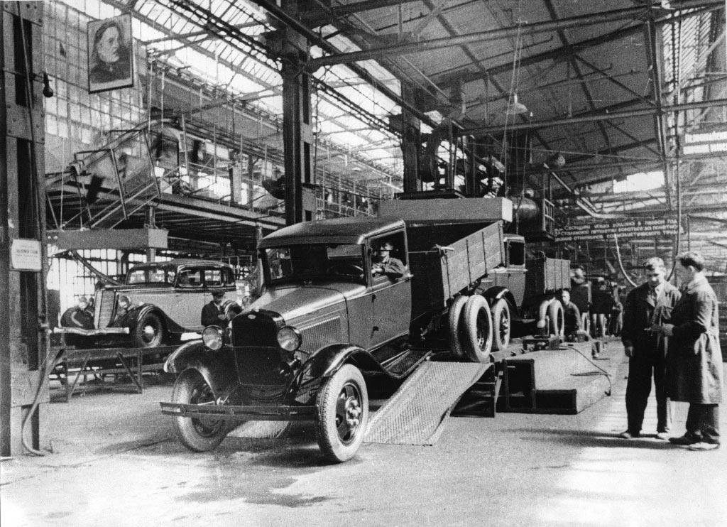 ГАЗ, главный конвейер, 1937г.