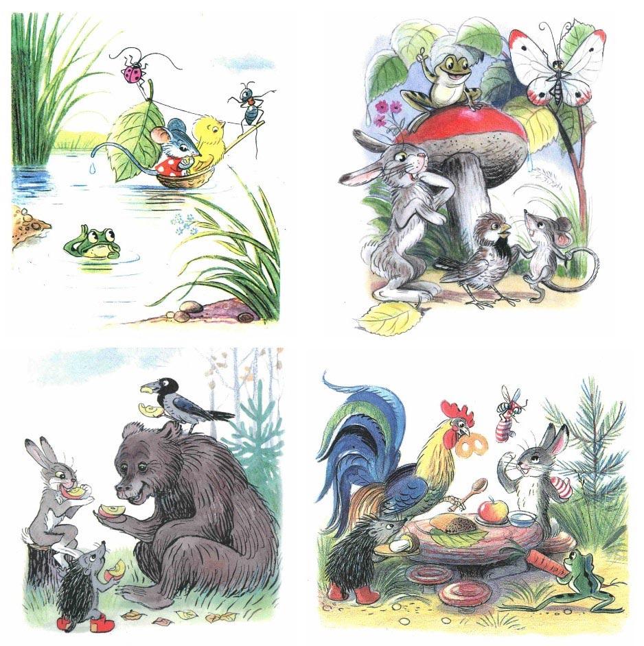Какие книги читать ребенку в 1 год