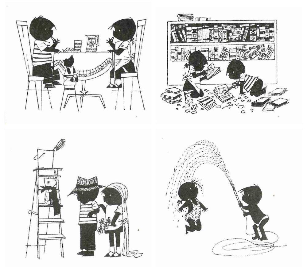Иллюстрации к первой книге
