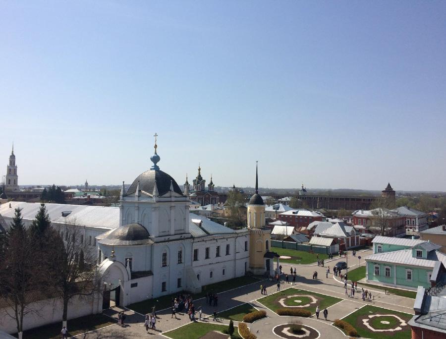 Ново-Голутвинский монастырь