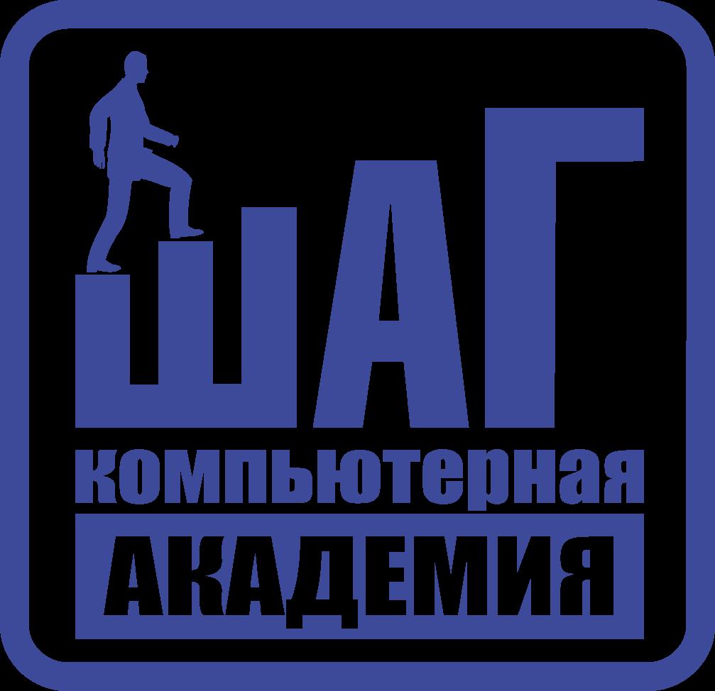 IT-академия Шаг
