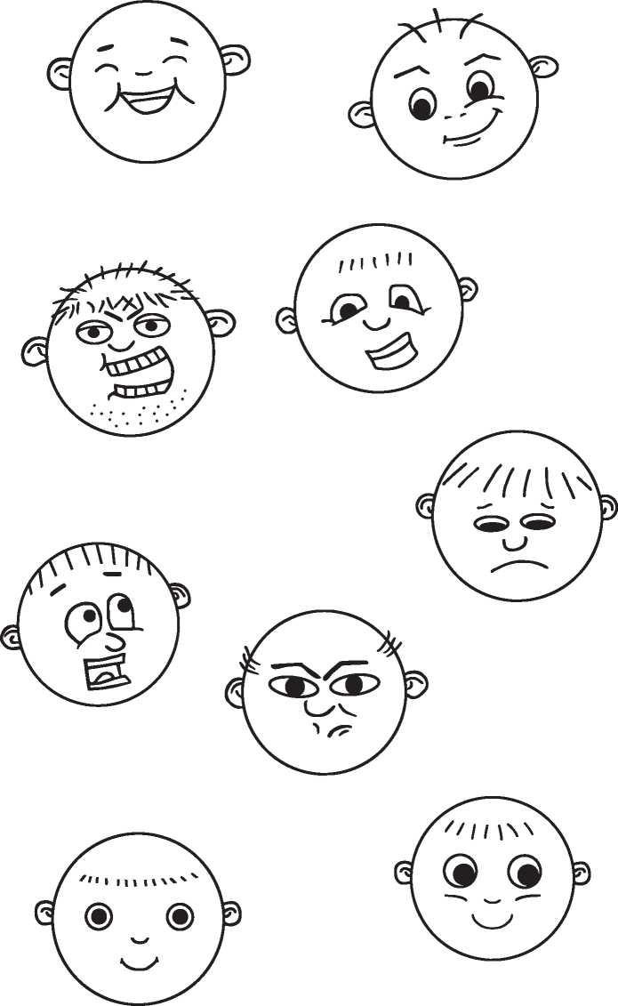 Учимся распознавать эмоции