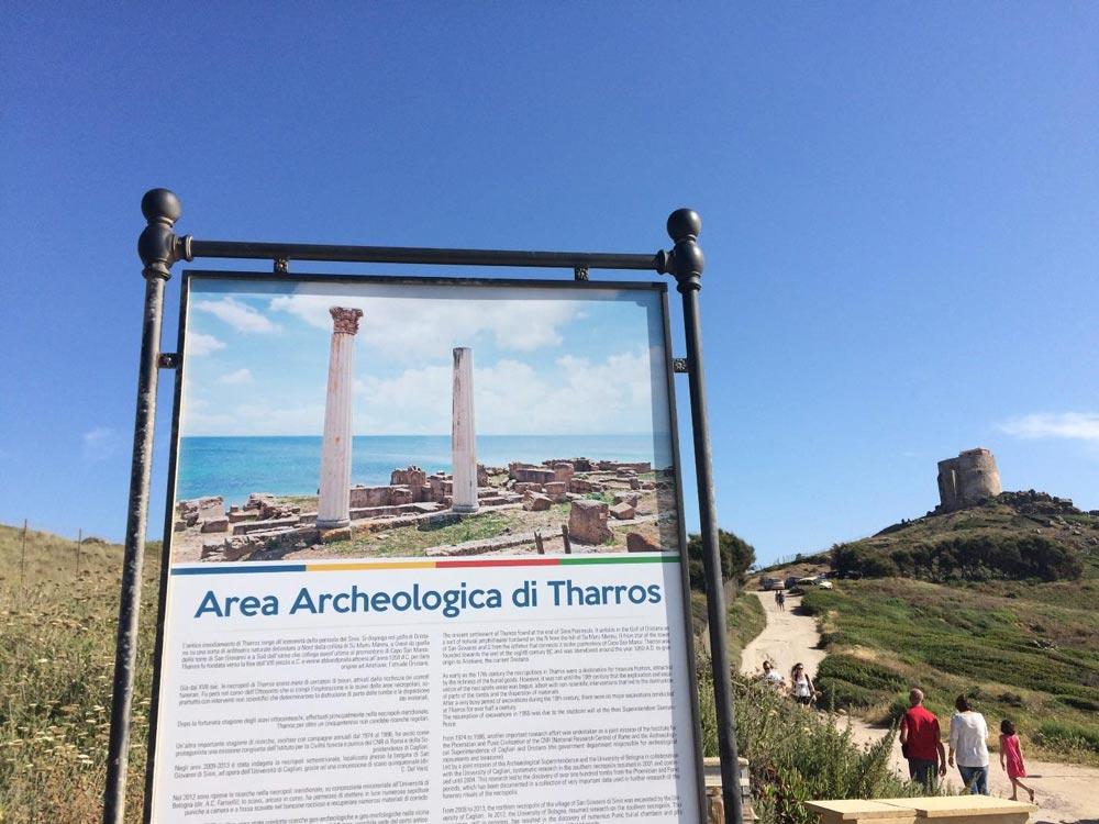 Древний город Таррос