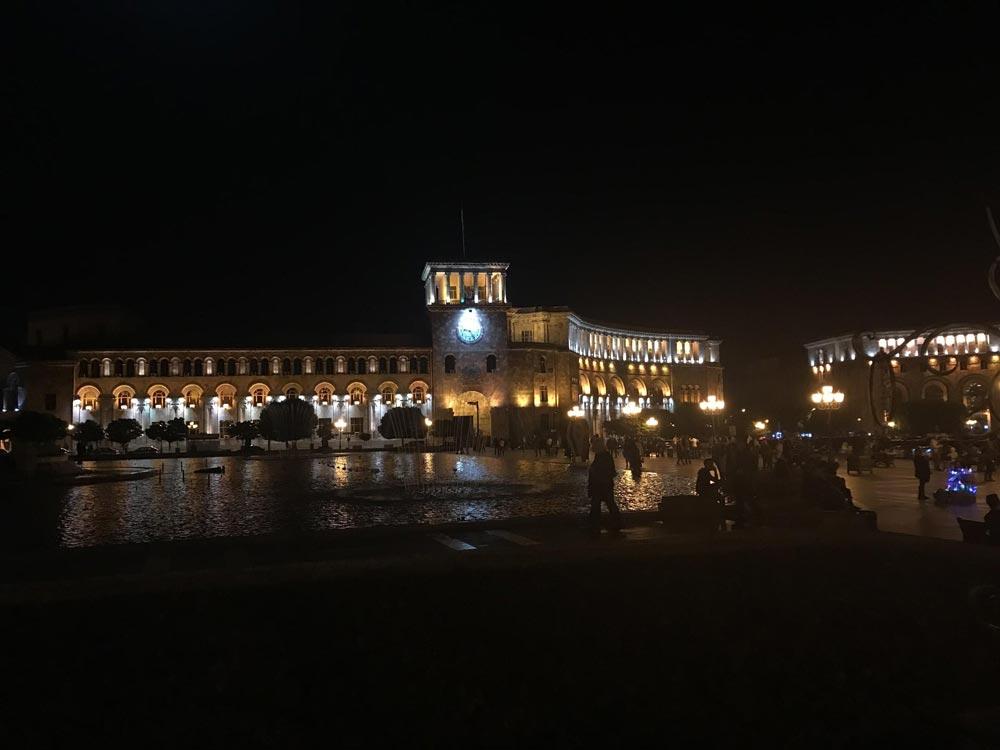 Поездка в Ереван