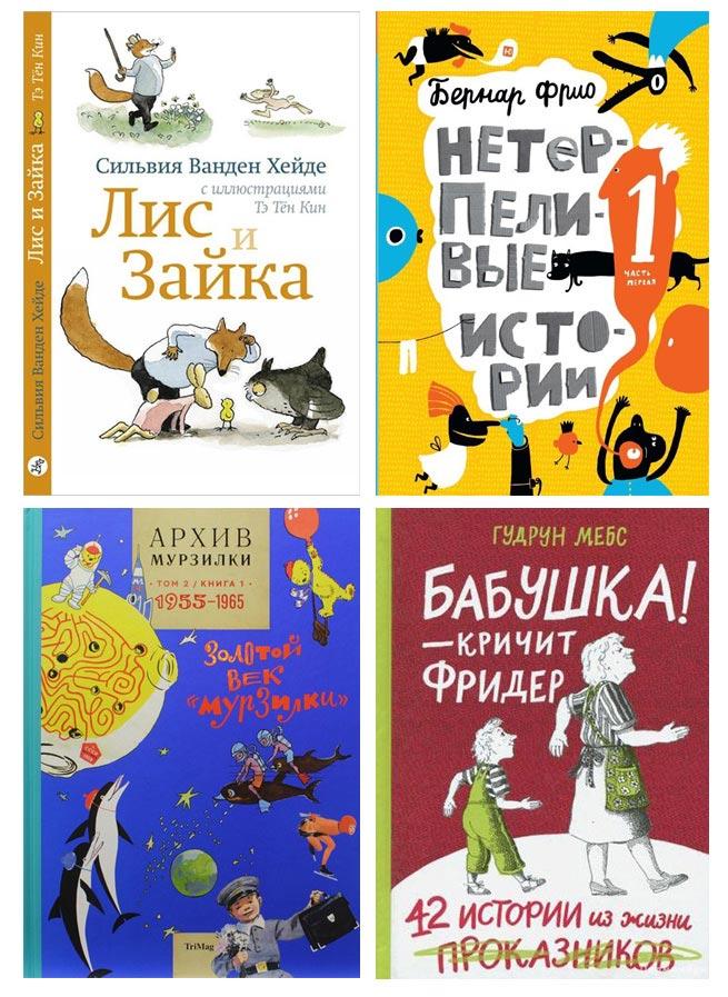 Сайты о детском чтении