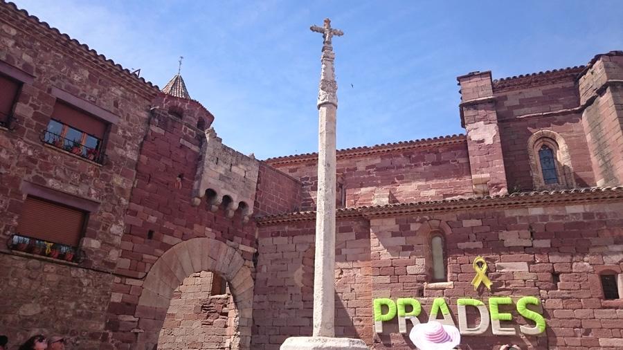 Ворота города Прадес
