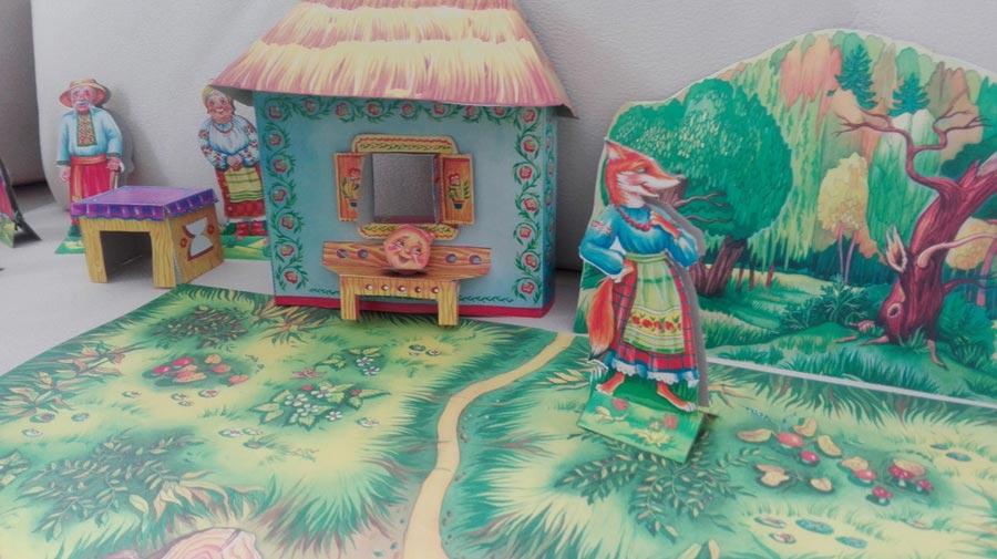 Игры срезинками для плетения, декоративными камешками ибабочками
