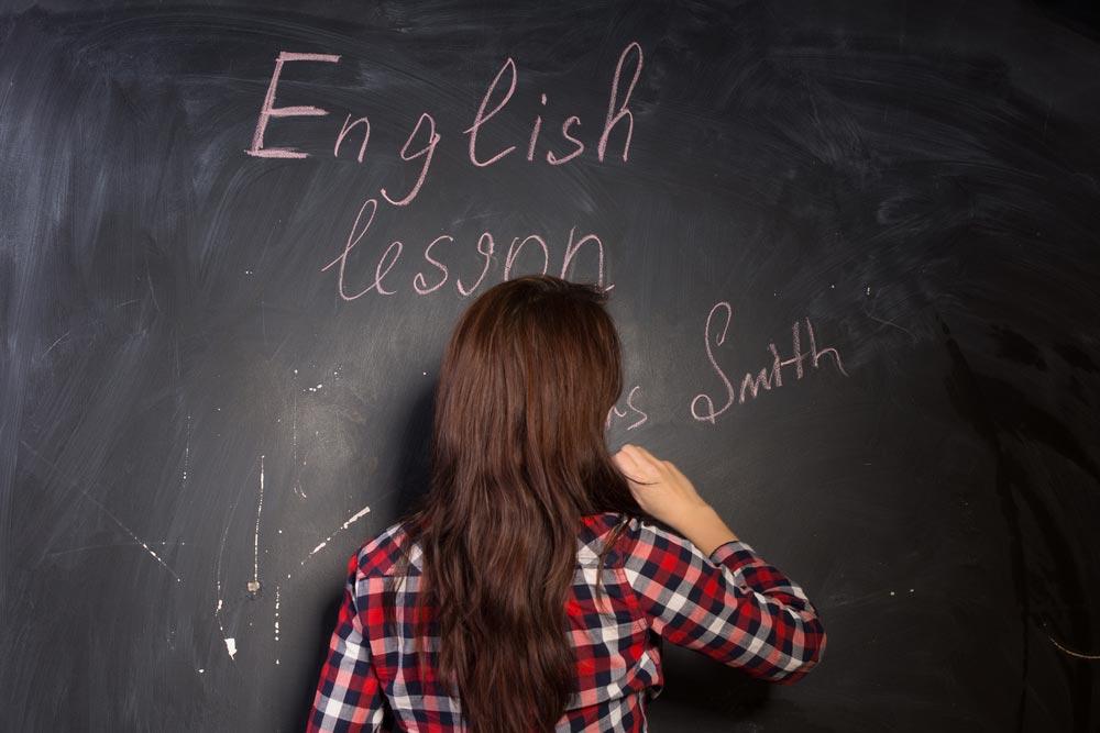 Изучение языка как точной науки
