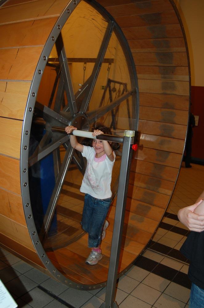Техническом музее Вены