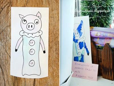 Календарь ожидания для детей